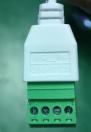 Eutroeye9000-iPass-t-s(人脸健康码测温一体终端)(图8)