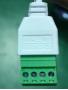 Eutroeye9000-iPass-t-s(人脸健康码测温一体终端)(图4)