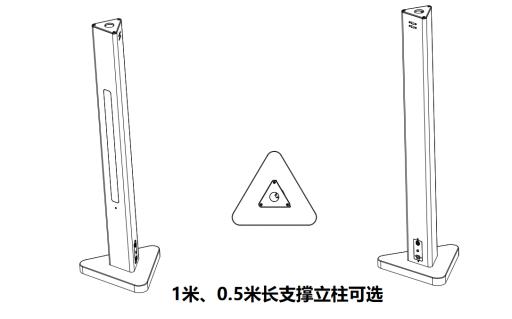 Eutroeye9000-iPass-t-s(人脸健康码测温一体终端)(图12)